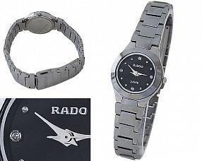 Женские часы Rado  №H0383