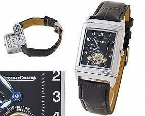 Унисекс часы Jaeger-LeCoultre  №H1205