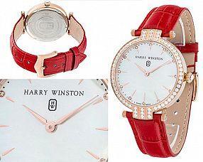 Женские часы Harry Winston  №N2101