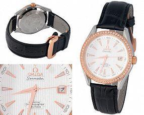 Женские часы Omega  №N0390