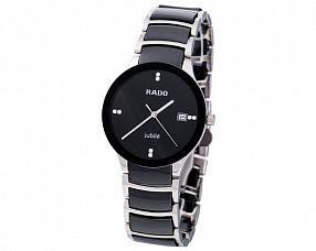 Унисекс часы Rado Модель №MX1173