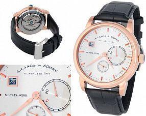Мужские часы A.Lange & Sohne  №N0523