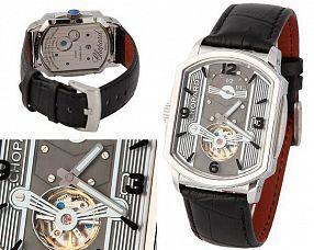 Мужские часы Chopard  №MX0875