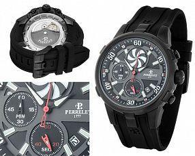 Мужские часы Perrelet  №N2612