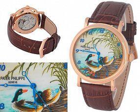 Унисекс часы Patek Philippe  №MX0654