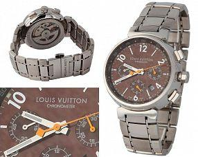 Копия часов Louis Vuitton  №M3325