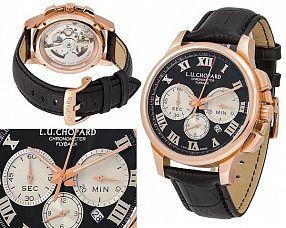 Мужские часы Chopard  №MX2833