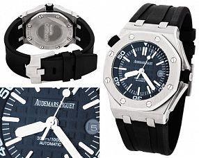 Мужские часы Audemars Piguet  №MX2186 (Референс оригинала 15703ST.OO.A002CA.01)