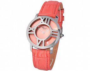 Женские часы Chopard Модель №MX0499