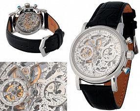 Мужские часы Patek Philippe  №M2381