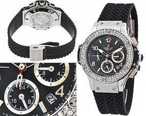 Женские часы Hublot  №MX1699