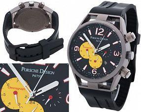 Мужские часы Porsche Design  №MX2735