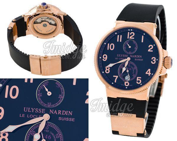 часы ulysse nardin lelocle suisse цена за копию в новосибирске действительно должен быть