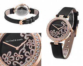 Женские часы Van Cleef & Arpels  №N2667