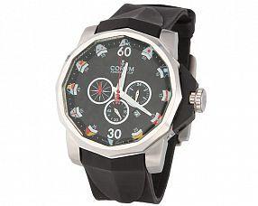 Мужские часы Corum Модель №MX0784