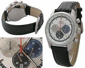Мужские часы Zenith  №MX0166