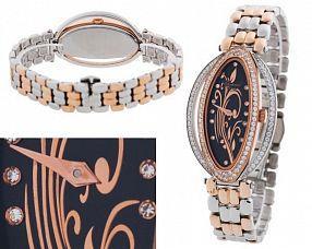 Женские часы Chopard  №N2380
