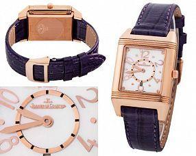 Женские часы Jaeger-LeCoultre  №N1900