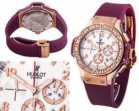 Женские часы Hublot  №MX2205
