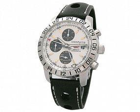 Мужские часы Chopard Модель №MX0171