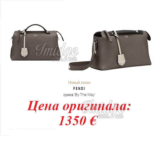Женская сумочка Screenshot_1