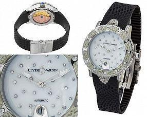 Женские часы Ulysse Nardin  №MX2982