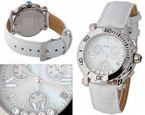 Женские часы Chopard  №M4203