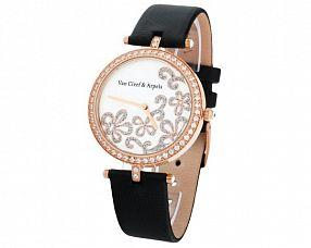 Женские часы Van Cleef & Arpels Модель №N1740