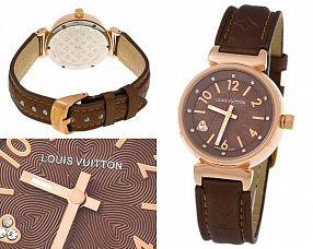 Копия часов Louis Vuitton  №MX0963