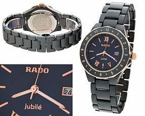 Унисекс часы Rado  №MX2372