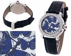 Женские часы Chopard  №N2387