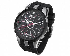 Мужские часы Perrelet Модель №MX3380 (Референс оригинала A4052/1)