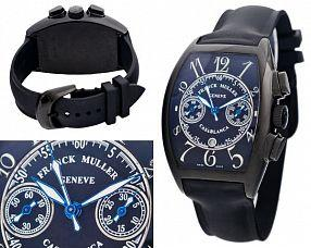 Мужские часы Franck Muller  №MX1478