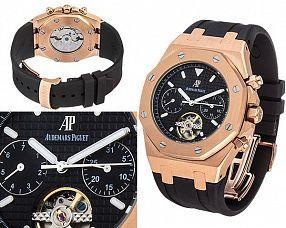 Мужские часы Audemars Piguet  №MX2998