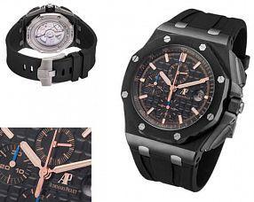 Мужские часы Audemars Piguet  №MX3604
