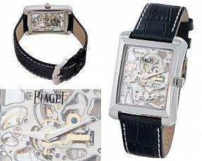 Мужские часы Piaget  №MX1723