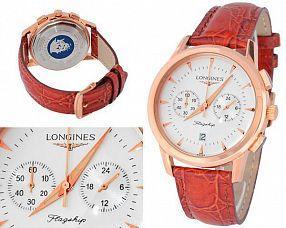 Мужские часы Longines  №MX0474