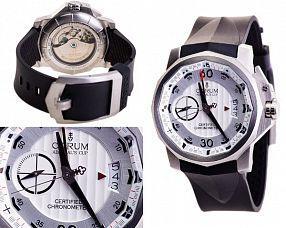 Мужские часы Corum  №N0780