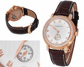 Унисекс часы Audemars Piguet  №N0189