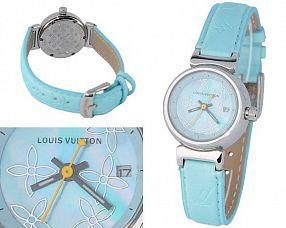 Копия часов Louis Vuitton  №N0483