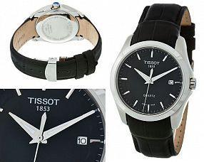 Мужские часы Tissot  №MX1508