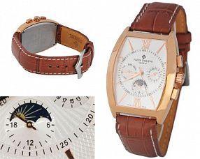 Мужские часы Patek Philippe  №H0904-1