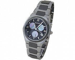 Мужские часы Rado Модель №S1003