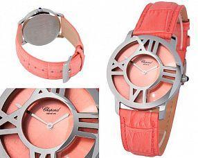 Женские часы Chopard  №MX0499