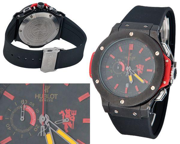 Guerlain Guerlain модели часов hublot ванильная