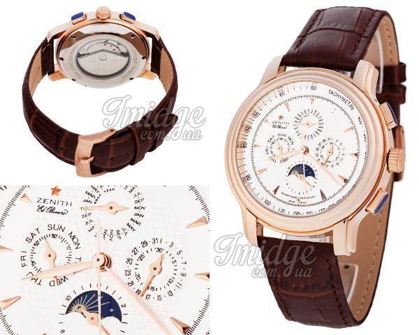 Копия часов Zenith / Модель № MX2171