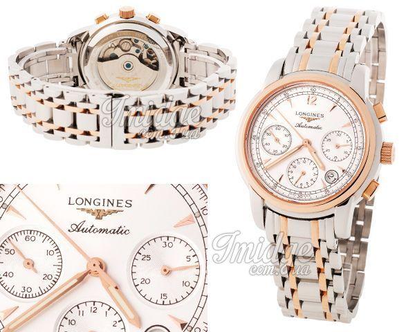 Longines (Лонжин)