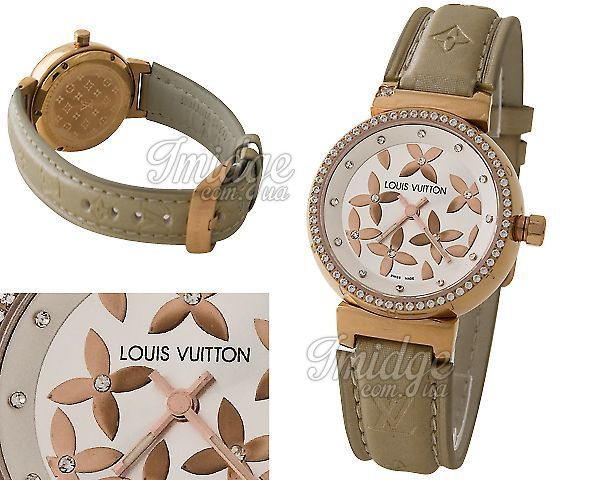 Копия часов Louis Vuitton